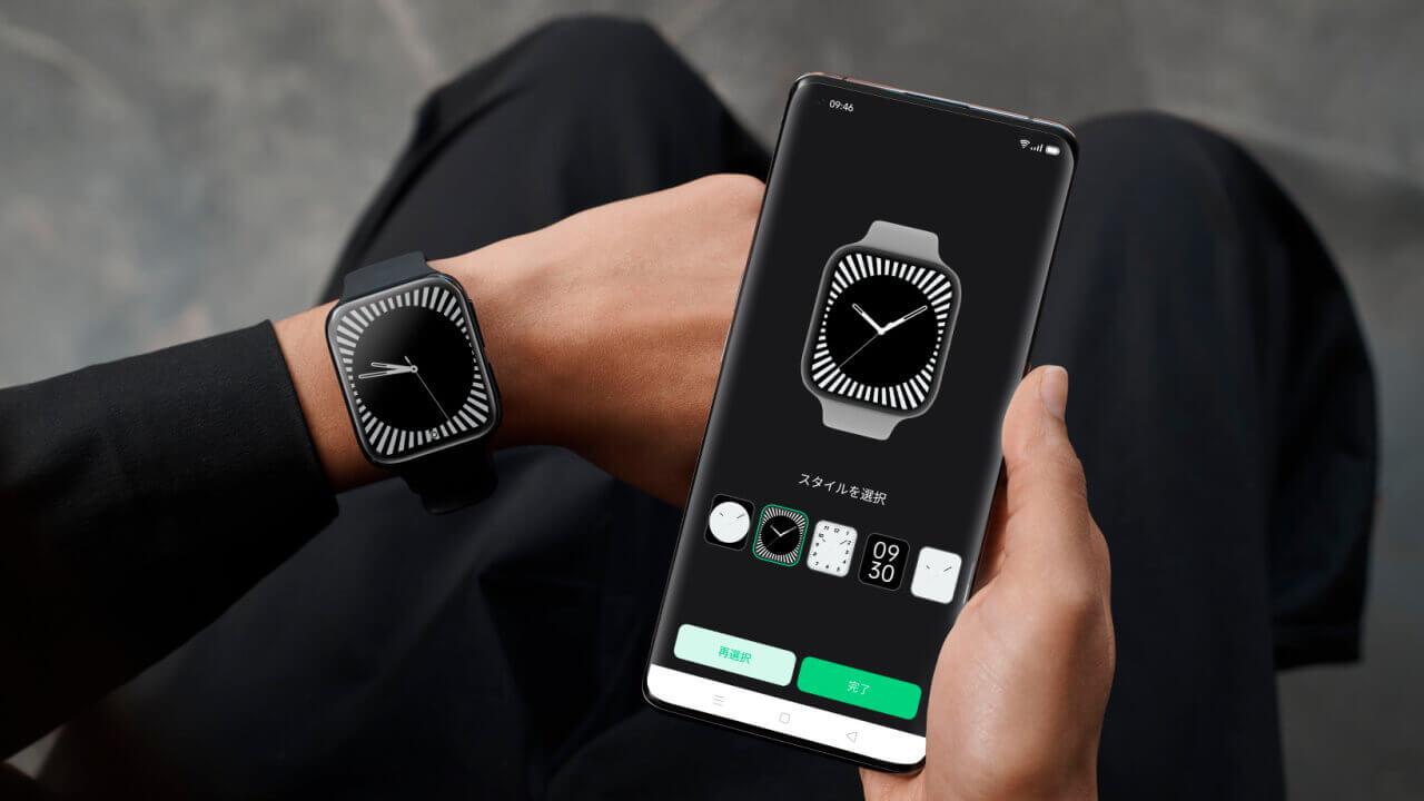 Amazon、新型Wear OS「OPPO Watch」を早くも9%引き