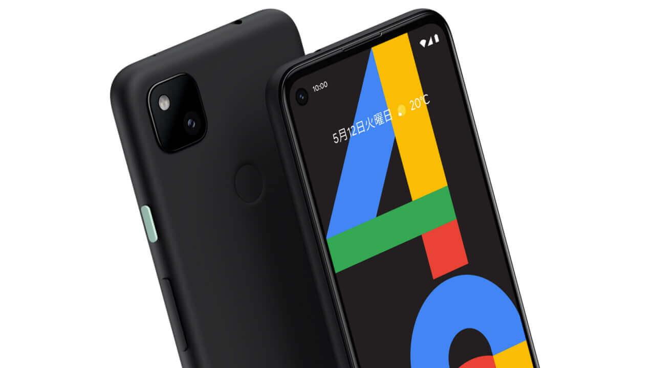 初の1モデル展開!「Pixel 4a」8月20日国内発売