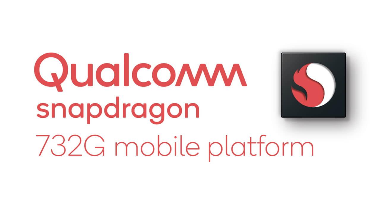 Qualcomm、パフォーマンスを強化した「Snapdragon 732G」プロセッサ発表