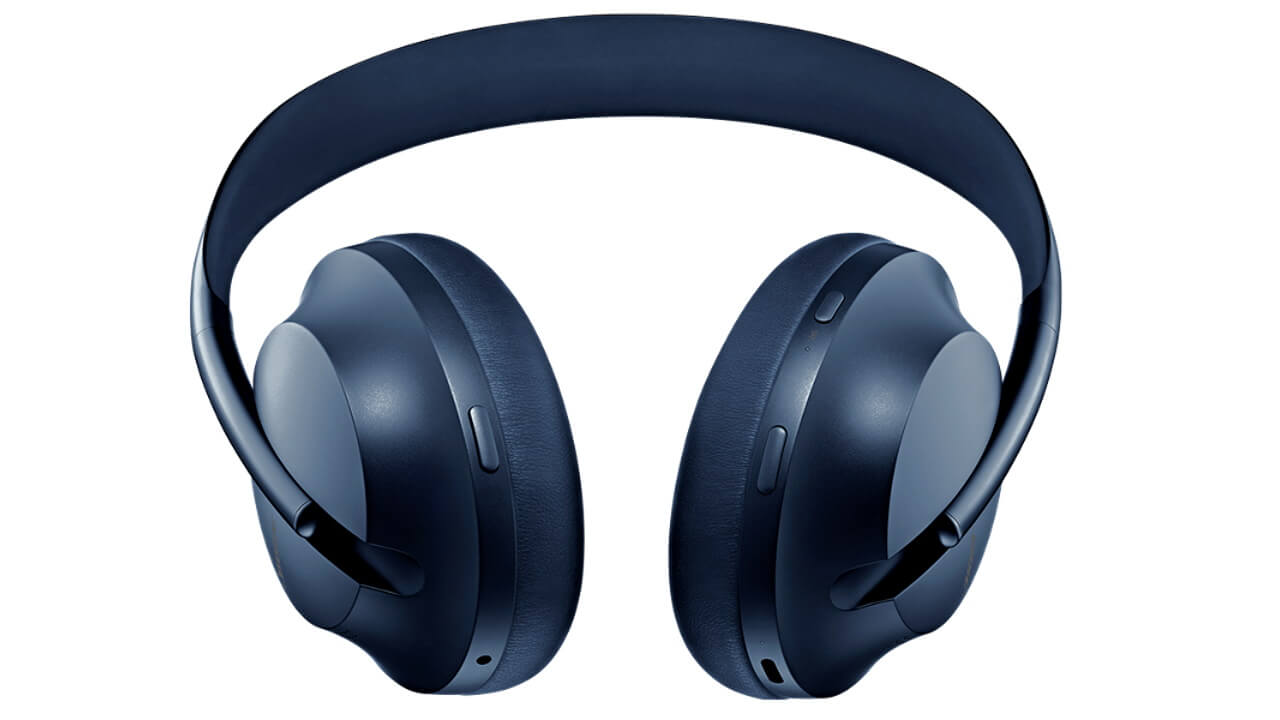 「Bose Noise Cancelling Headphones 700」新色が特価!【Amazon新生活セール】