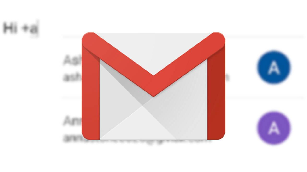 Android「Gmail」@/+メンションによる宛先自動入力をサポート