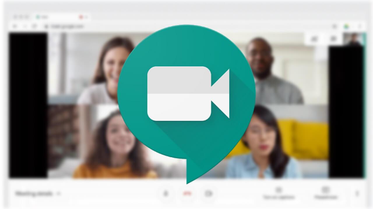 「Google Meet」背景ぼかし機能提供へ