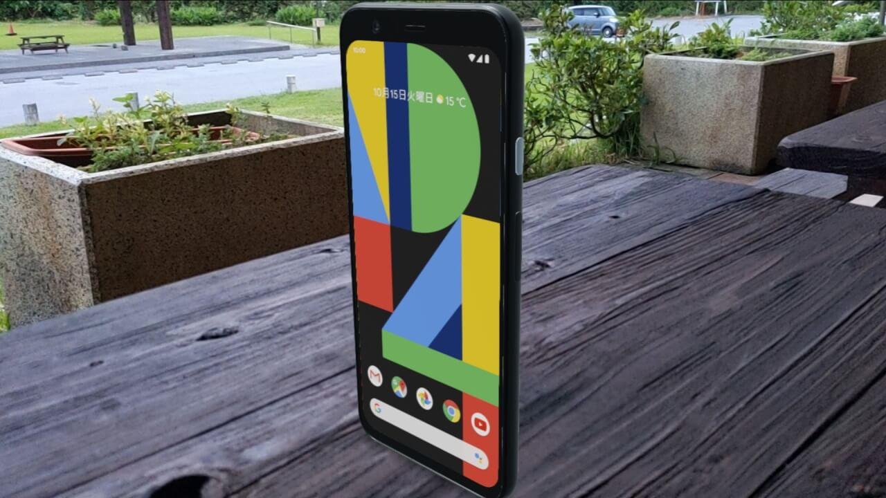 Googleストア製品が[3D表示]に対応してたの知ってた?