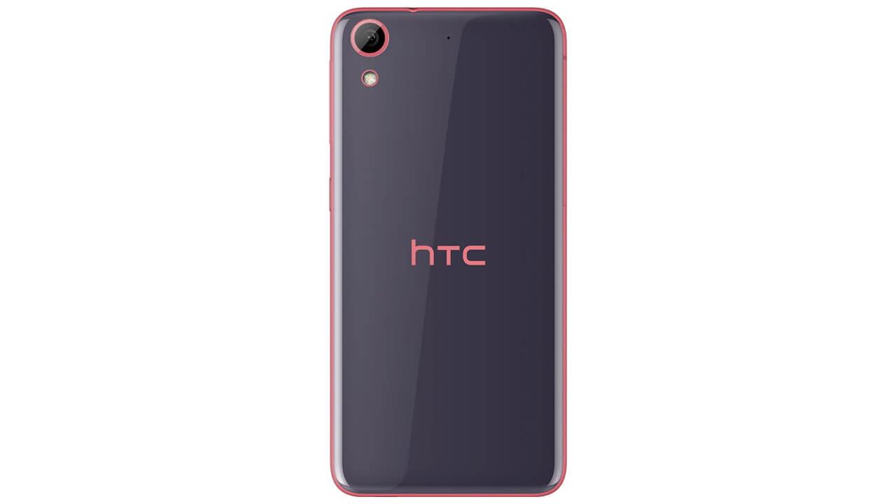 衝撃!「HTC Desire 626」Amazonで超特価