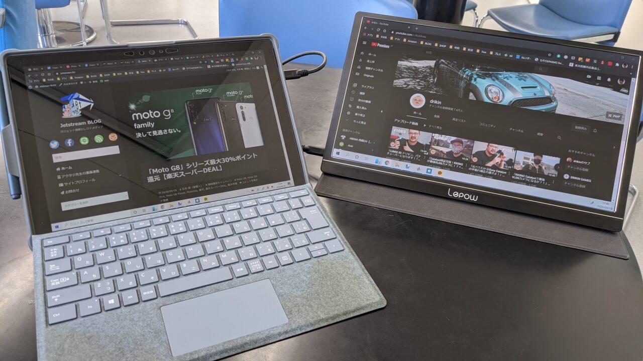 USB Type-C接続対応モバイルモニター「Lepow Z1」レビュー【PR】