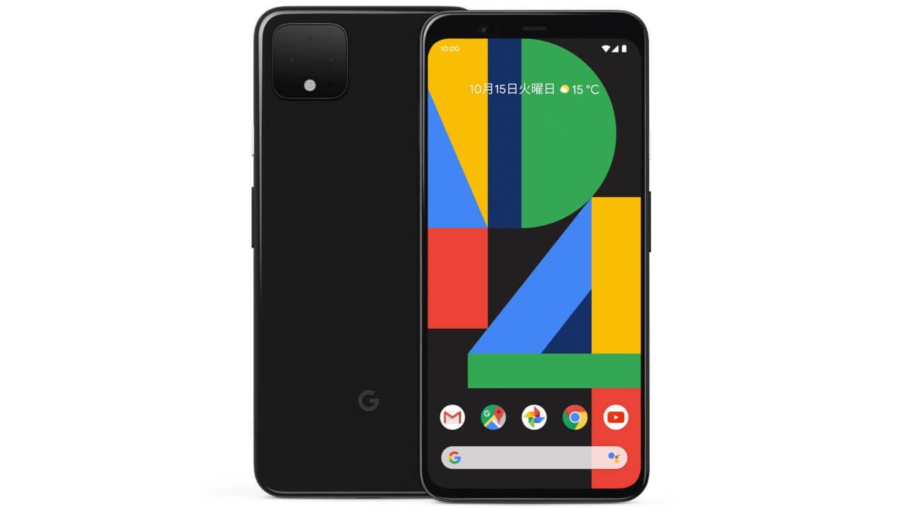 「Pixel 4 XL」が特価!Googleストア敬老の日特別セールは本日終了