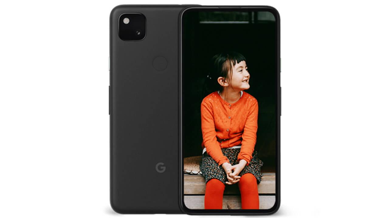 Googleストアで「Pixel 4 XL」が特価!敬老の日特別セール開催【9月21日まで】