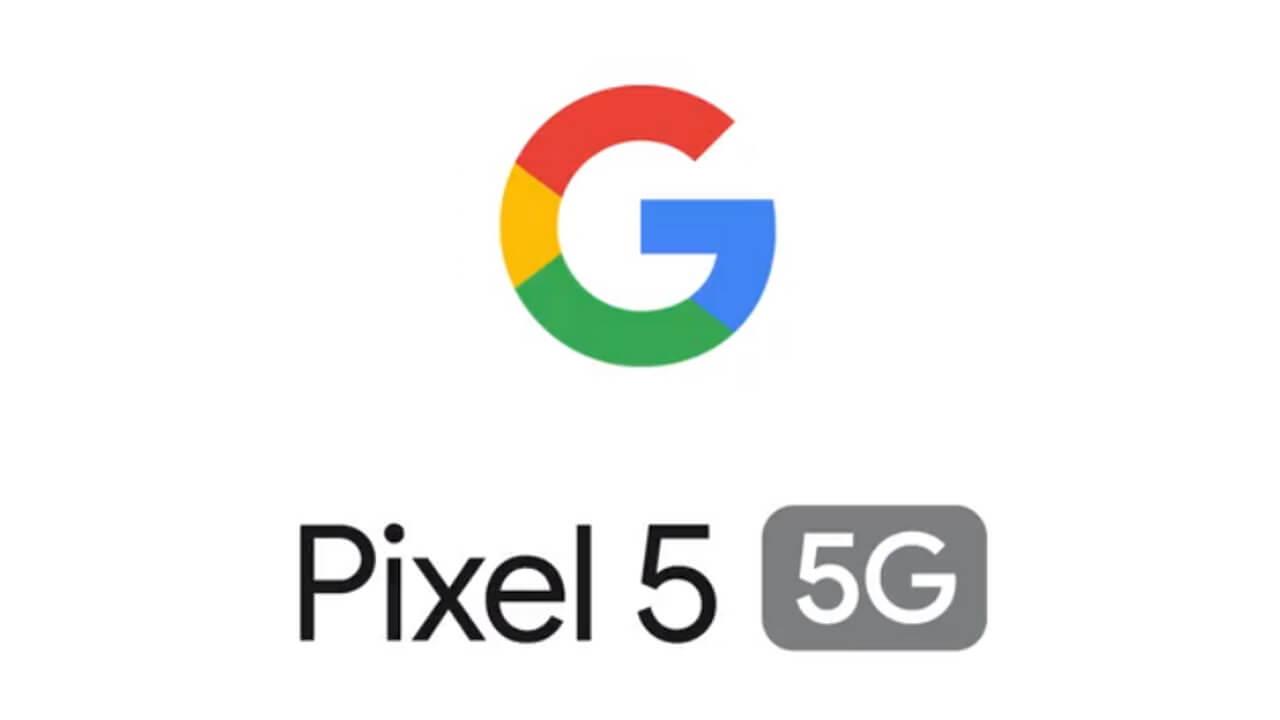 国内版「Pixel 5」は74,800円