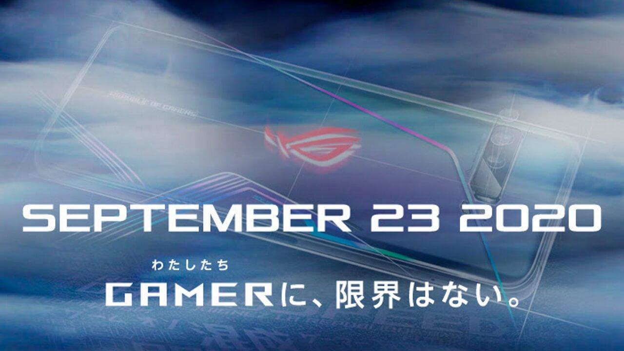 ASUS、ゲーミングスマートフォン新世代「ROG Phone 3」9月23日国内発表へ
