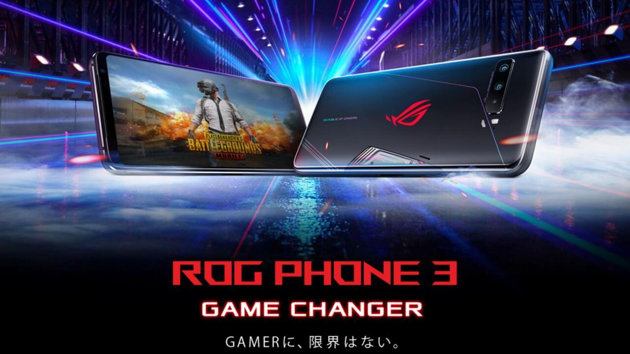 20,000円引き!「ROG Phone 3」12GB RAM価格改定