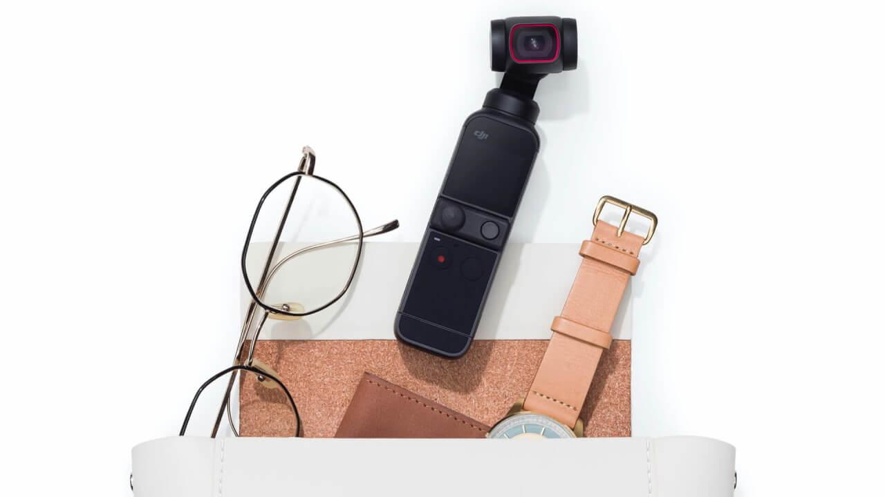 カメラ大幅進化!「DJI Pocket 2」正式発表