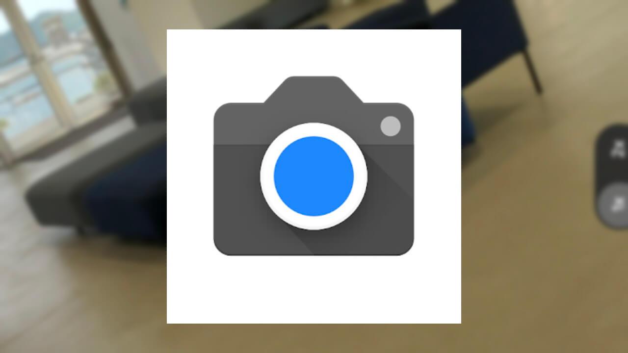 「Googleカメラ」v8.0は垂直調整機能実装