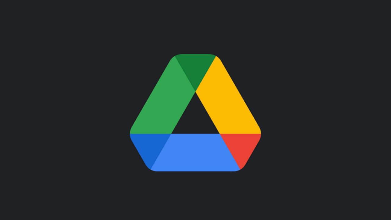 「Google ドライブ」のロゴが刷新