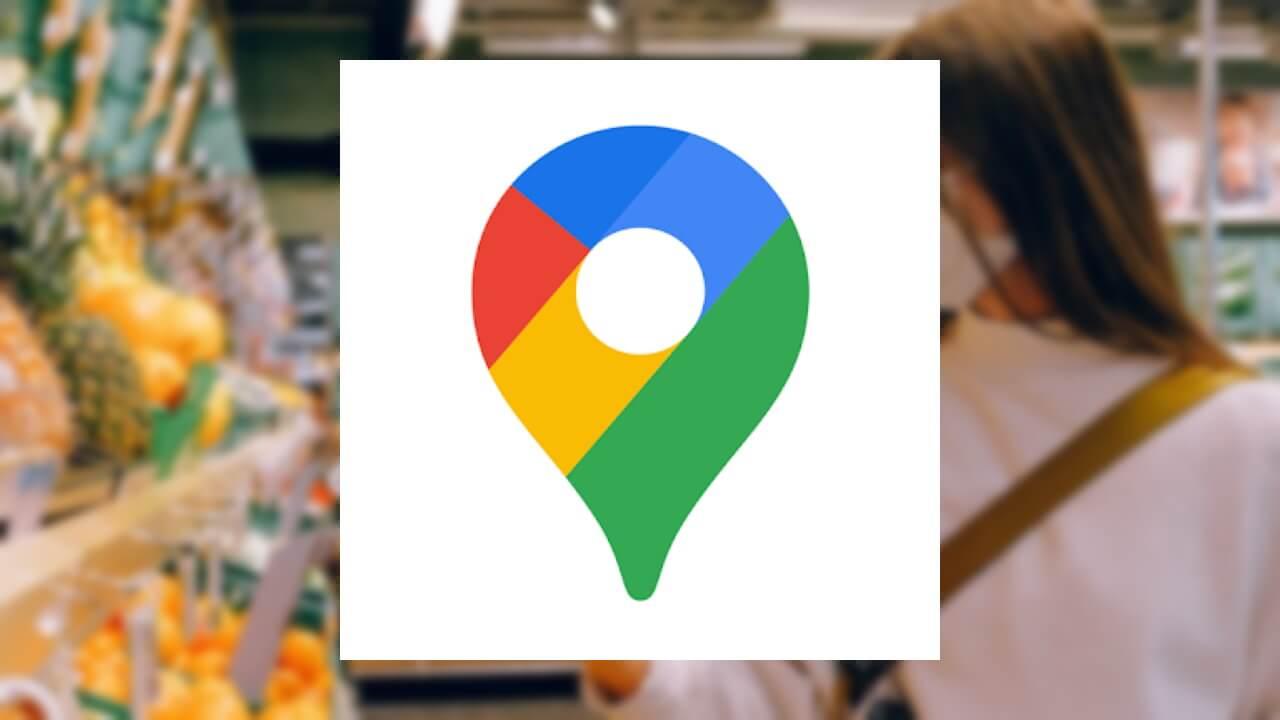 「Google マップ」スポットの混雑状況をマップ上で確認可能に
