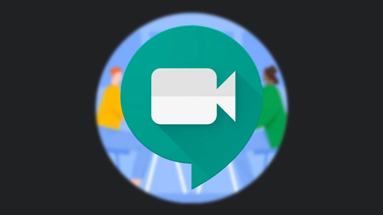 Android「Google Meet」UIがようやく刷新