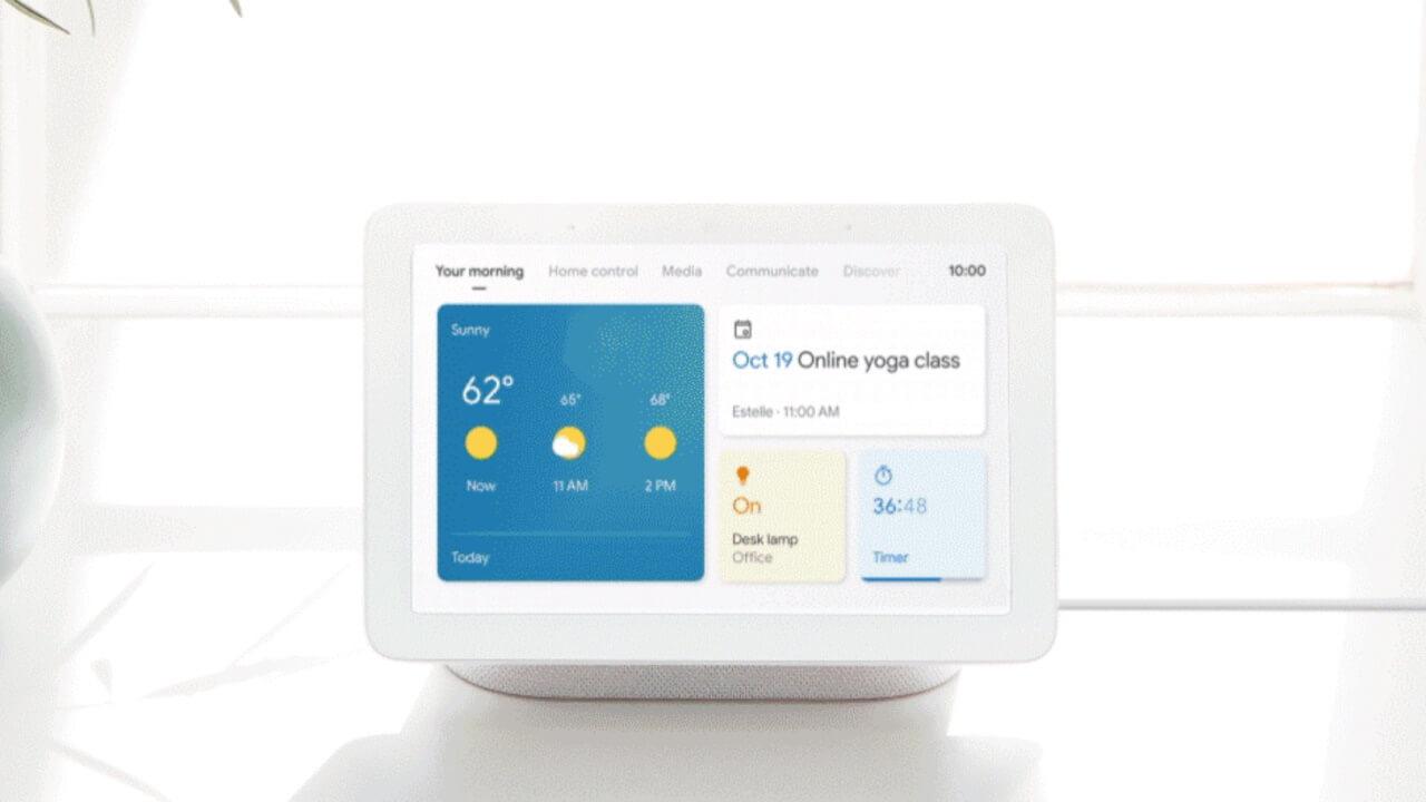Googleスマートディスプレイにダークモードなど新UI提供へ