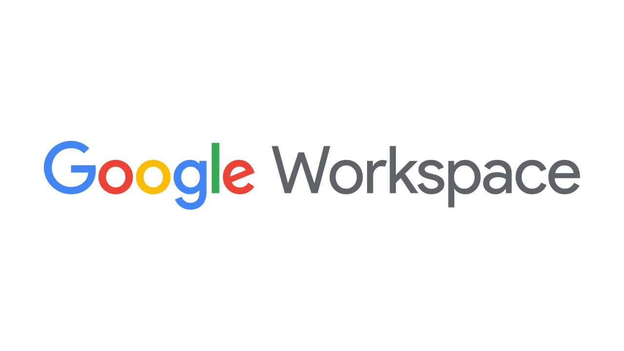 「G Suite」→「Google Workspace」にリニューアル