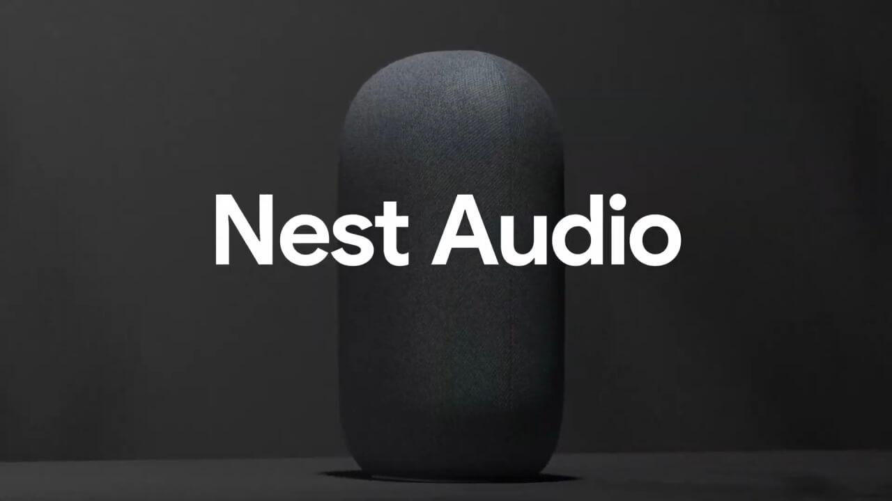 いきなり割引!新型スマートスピーカー「Nest Audio」発表&発売