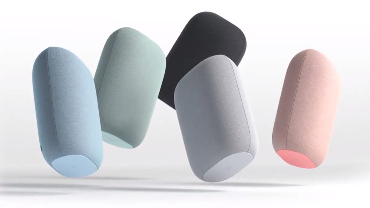 新型スマートスピーカー「Nest Audio」国内発売