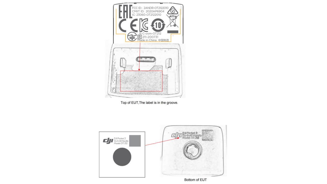 未発表「DJI Pocket 2」FCC認証取得