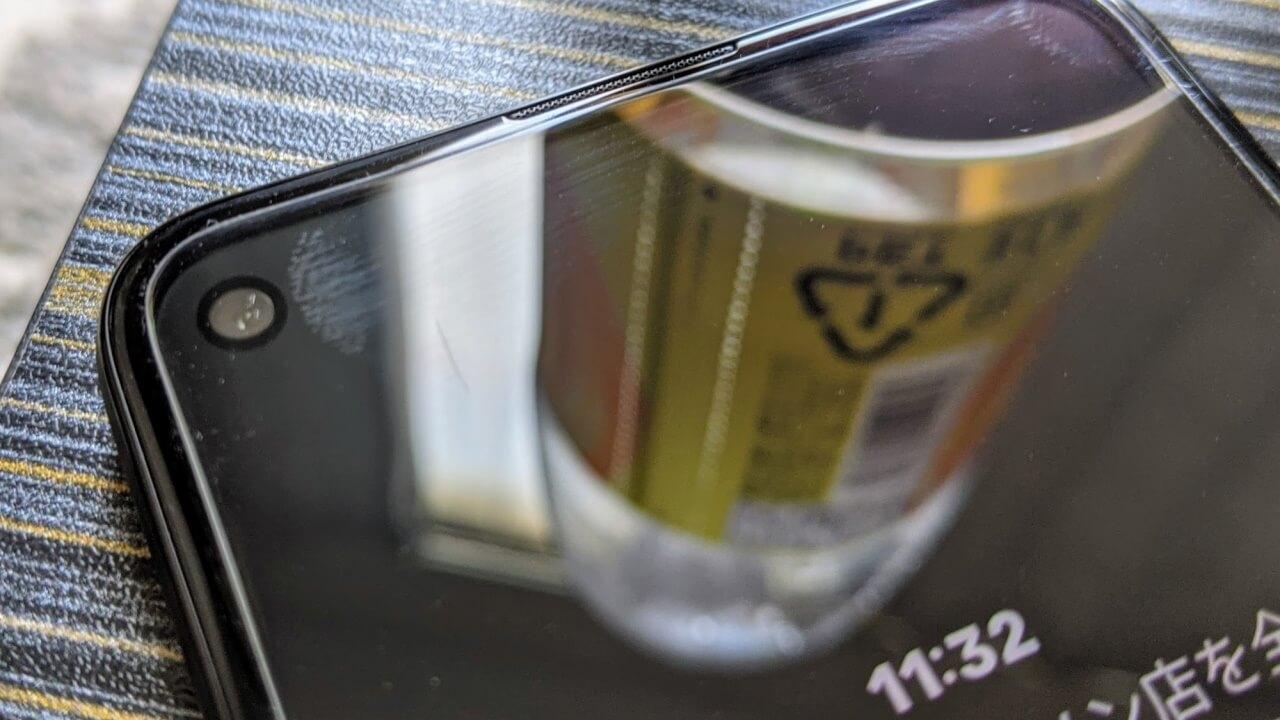 「Pixel 4a」保護フィルム貼付け時のディスプレイタッチ感度が改善