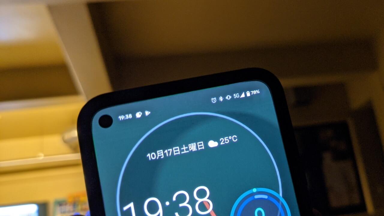 沖縄北部で次世代通信「5G」体感