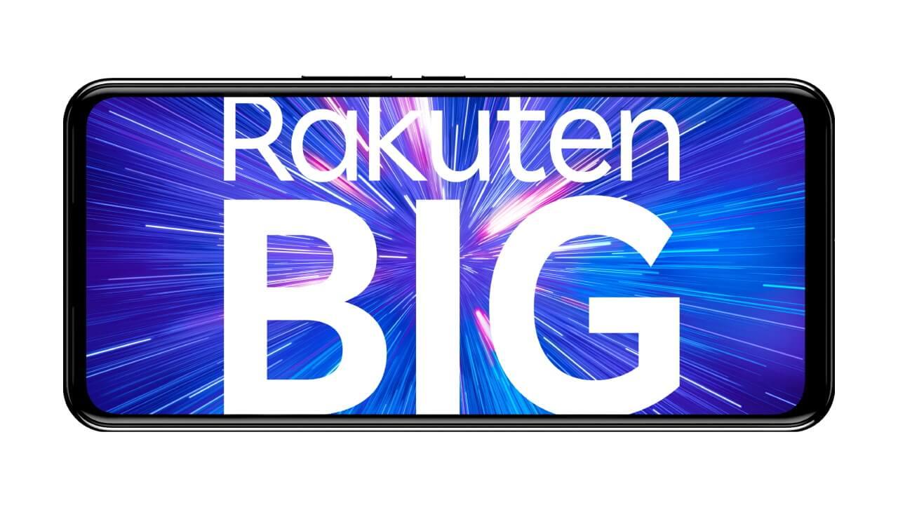「Rakuten BIG」に初のソフトウェアアップデートが配信