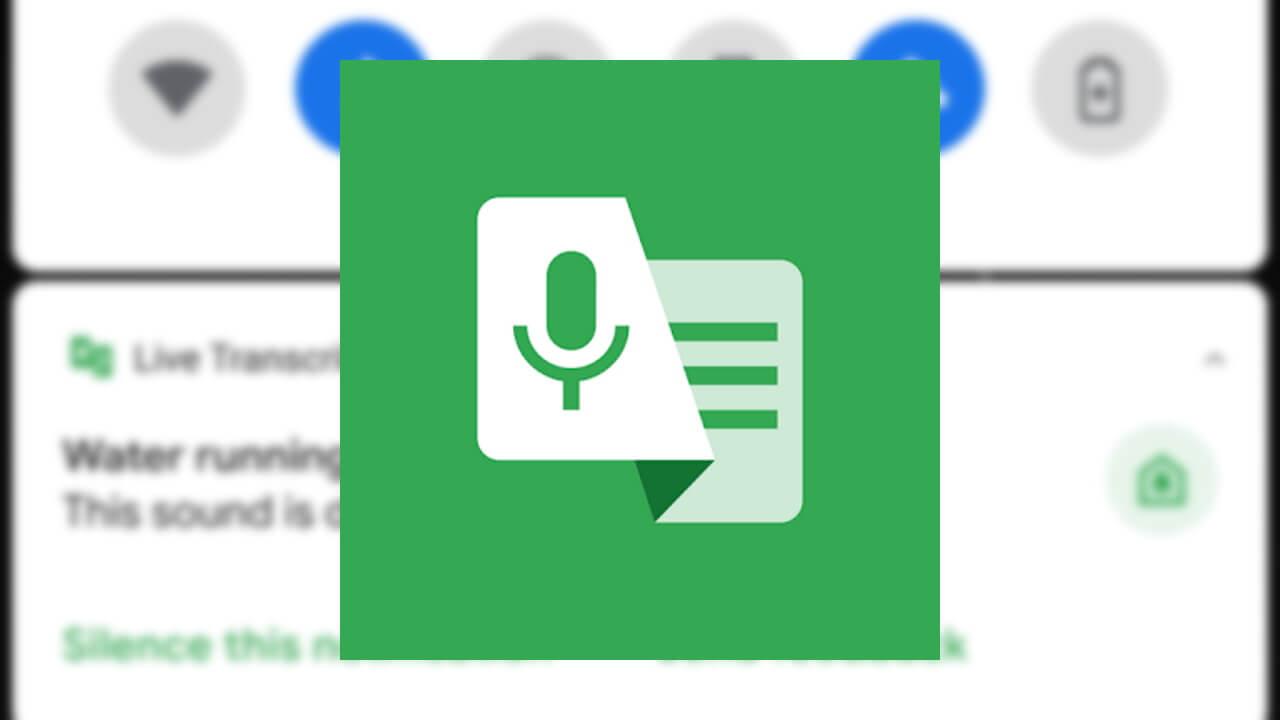 Androidに音を視覚的に通知するサウンド通知提供