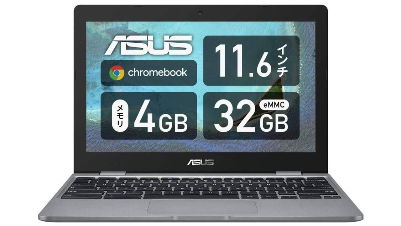 国内版「Chromebook C223NA」Amazonで38%引き超特価