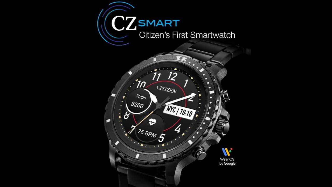 シチズン初Wear OS「CZ SMART」発表