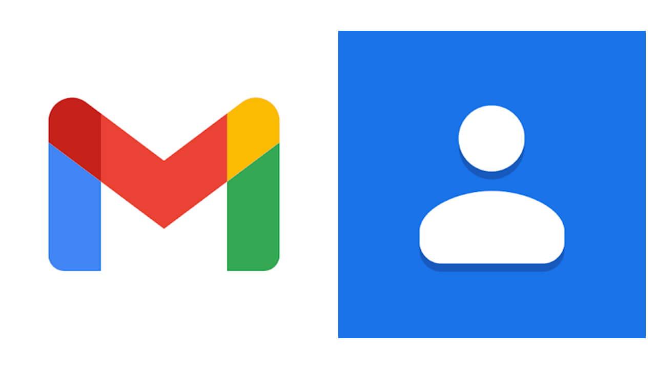 WEB「Gmail」サイドパネルに「連絡先」追加へ