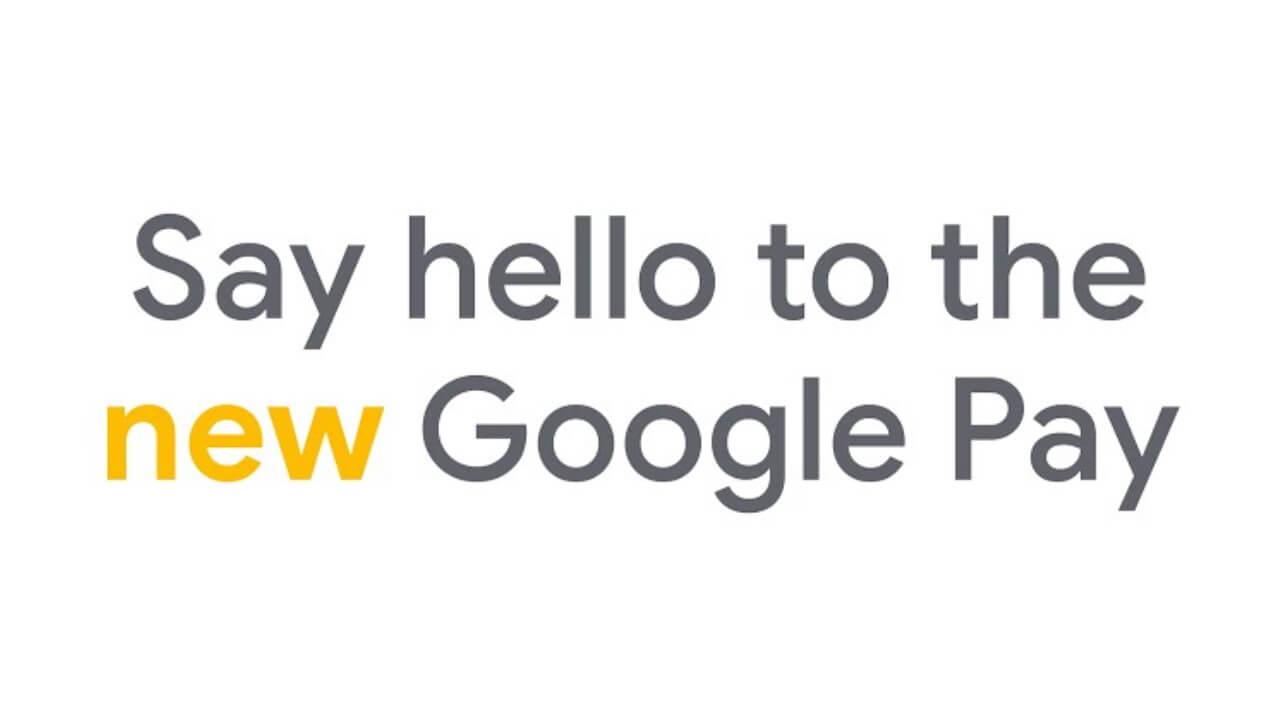 「Google Pay」リニューアルへ