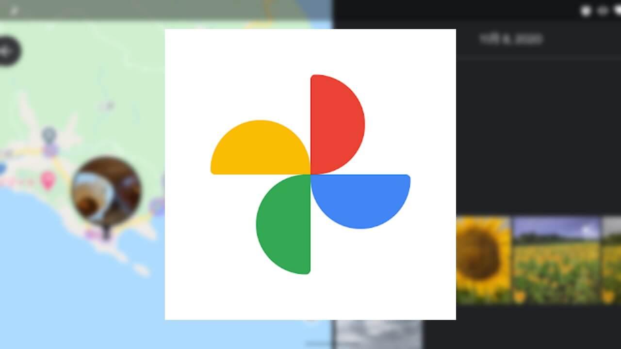 「Google フォト」マップビューにタイムライン追加へ