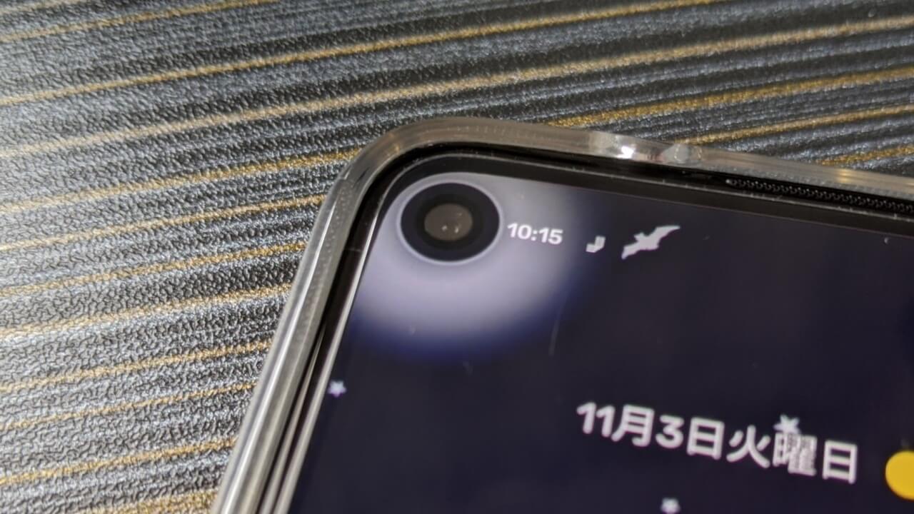 国内版「Pixel 3/3a/4/4a」に2020年11月のセキュリティアップデート配信