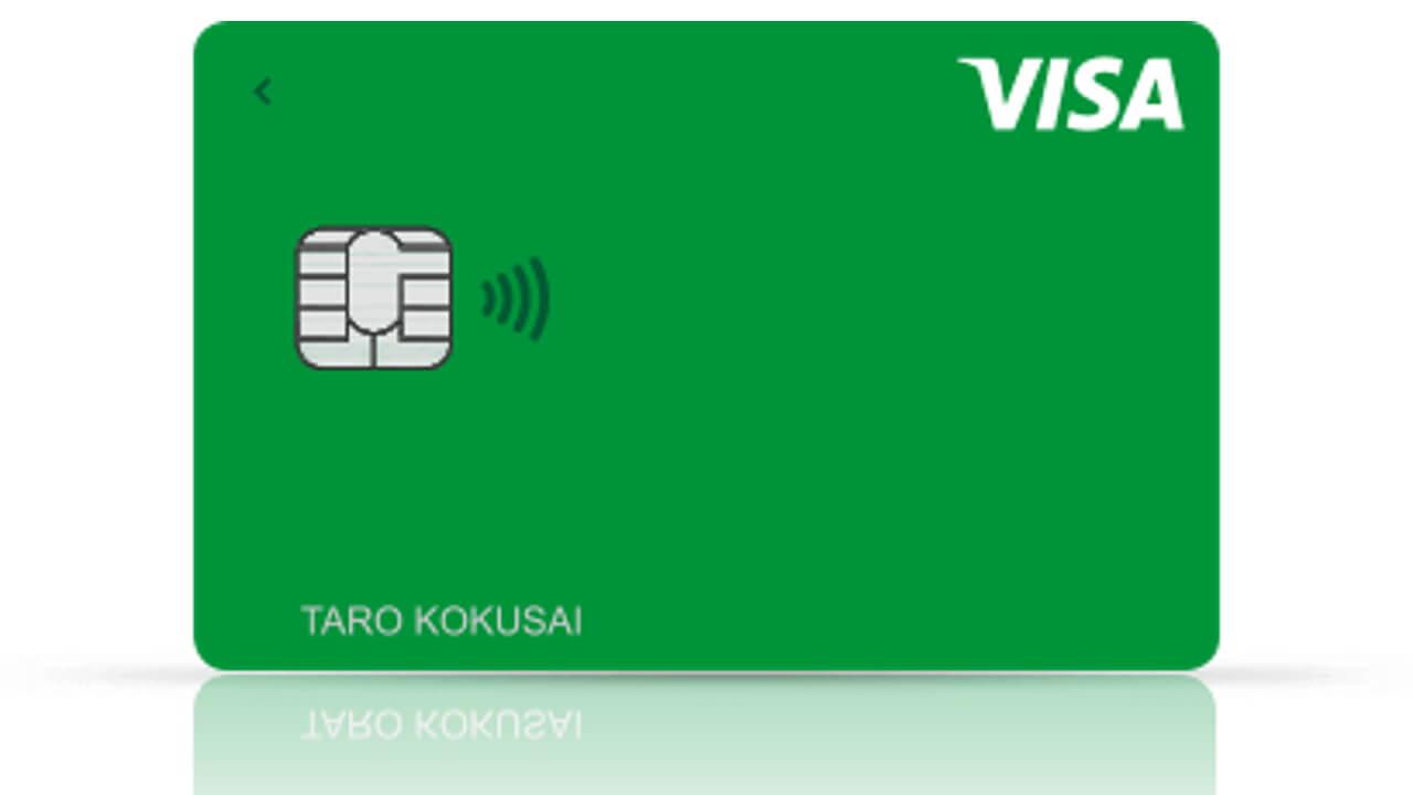 「LINE Pay カード」と「Visa LINE Payプリペイドカード」は併用可能