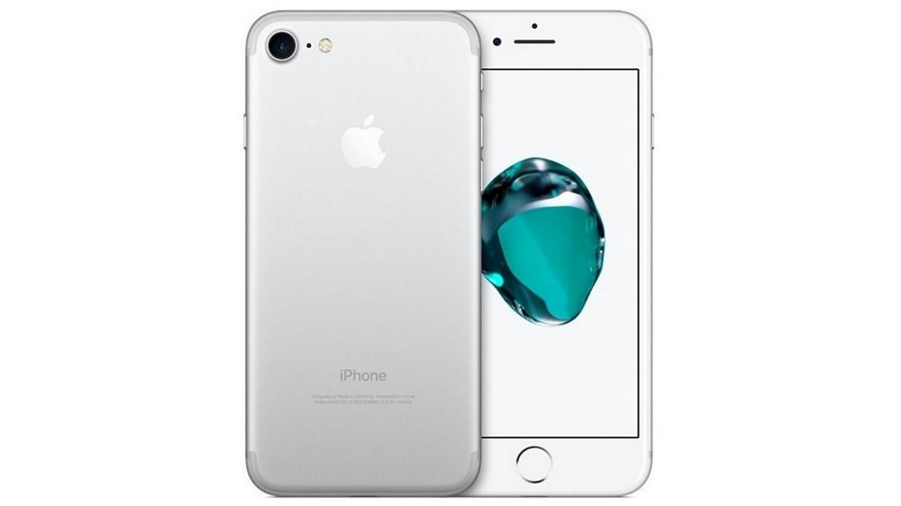 イオシス、SIMロック解除済み「iPhone7」32GBシルバーを超特価販売