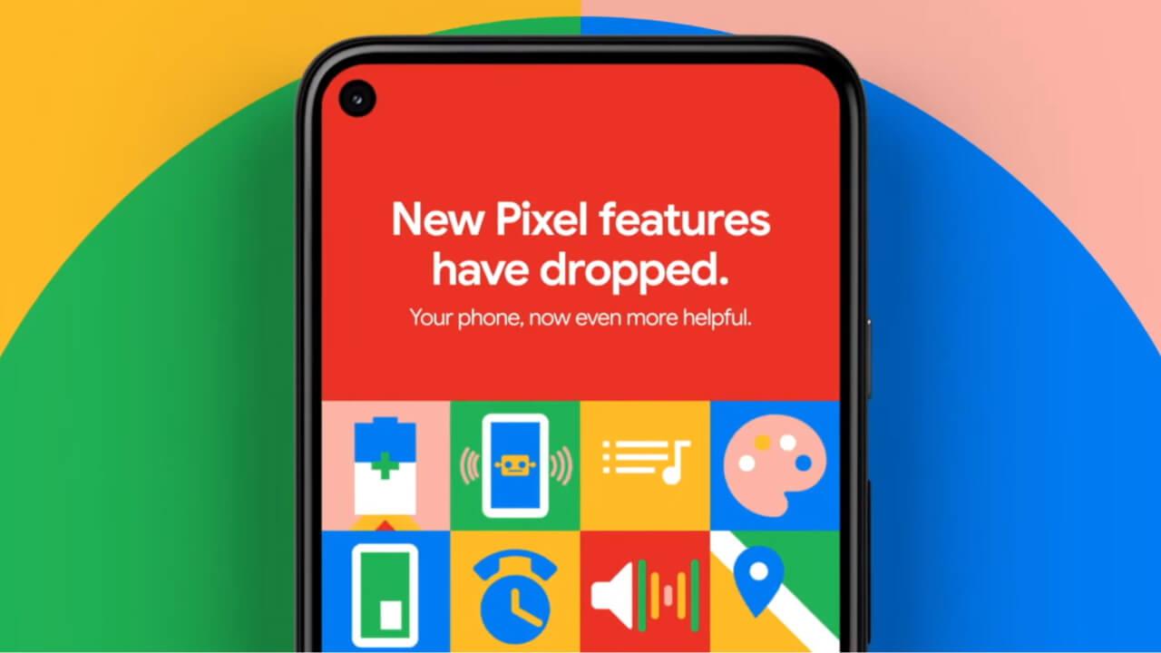 盛りだくさん!「Pixel 3/3a/4/4a/5」に全12個の新機能追加へ