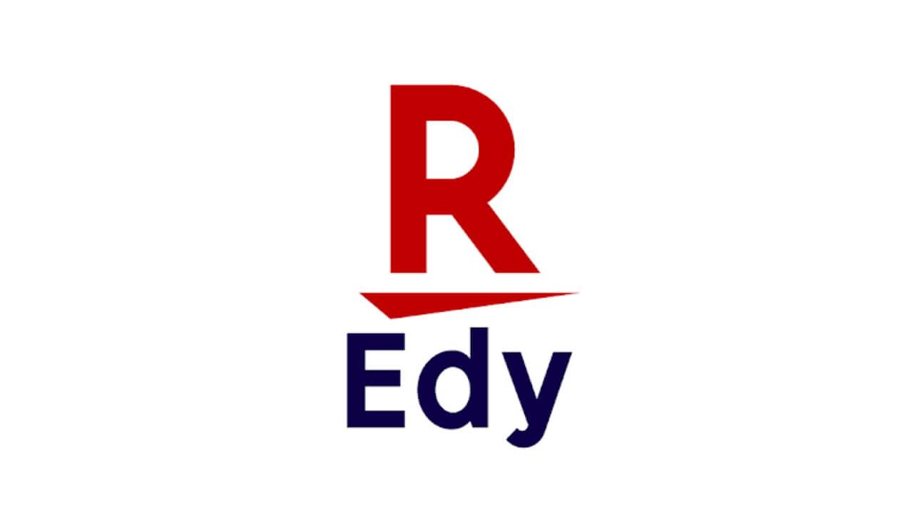 「楽天Edy」アプリでクレジットカード情報登録サービス終了