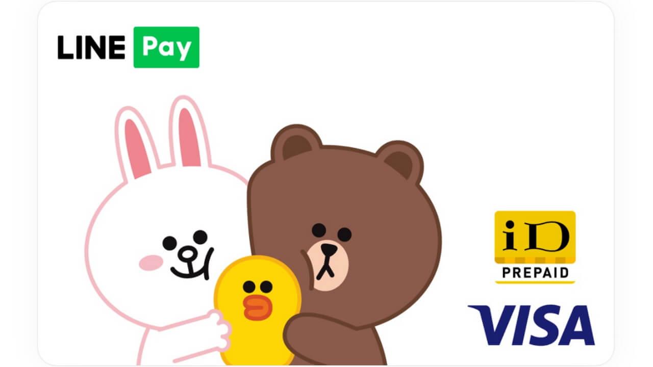 「Visa LINE Payプリペイドカード」Google Pay未対応で提供開始
