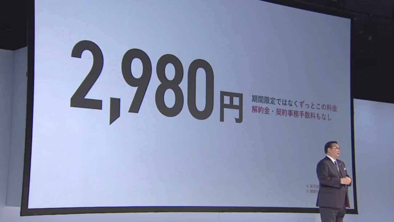 ドコモ、20GB+5分通話定額付きで2,980円の新プラン「ahamo」発表