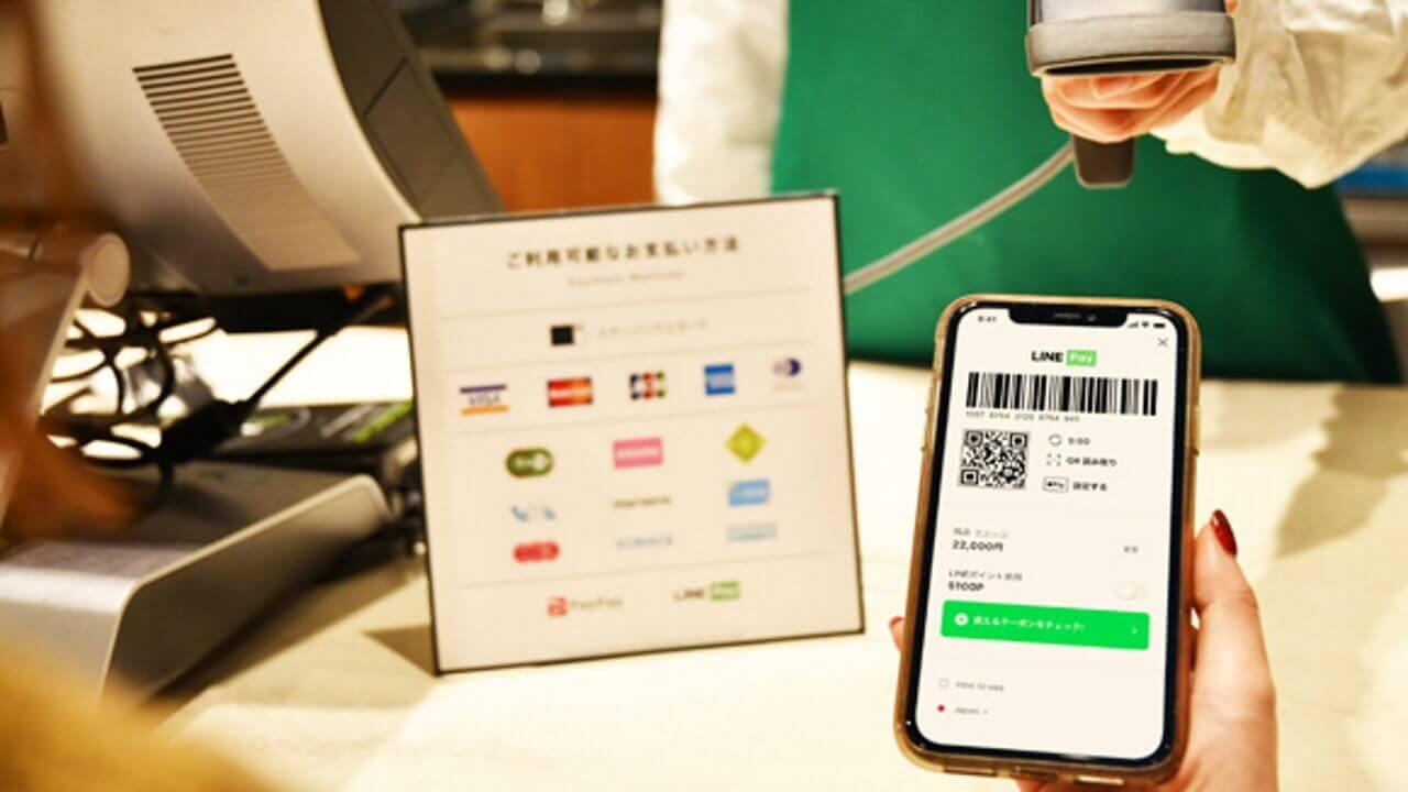 スターバックス、1月27日より「LINE Pay/PayPay」決済対応