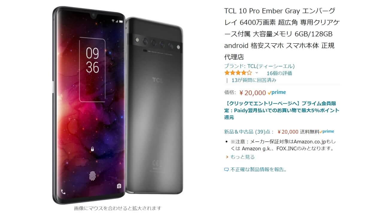 TCL Pro 10