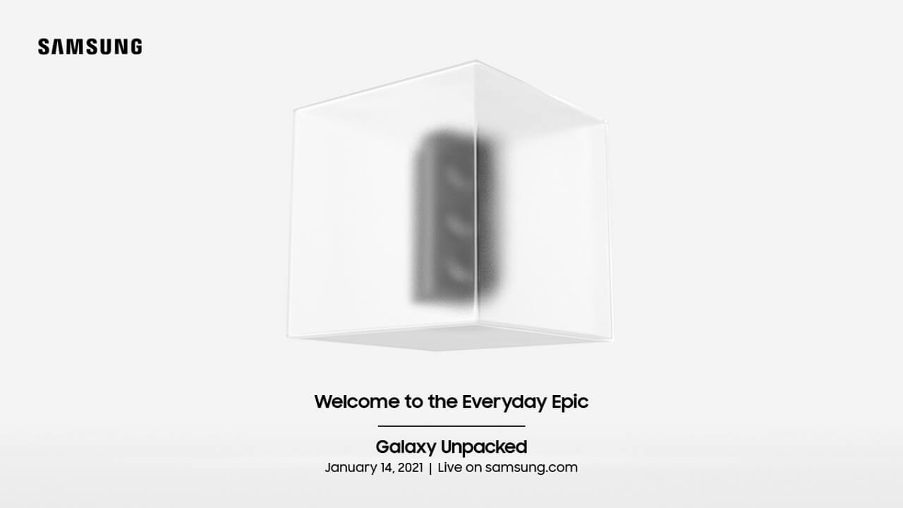 次世代デバイス発表イベント「Samsung Galaxy Unpacked 2021」1月14日開催