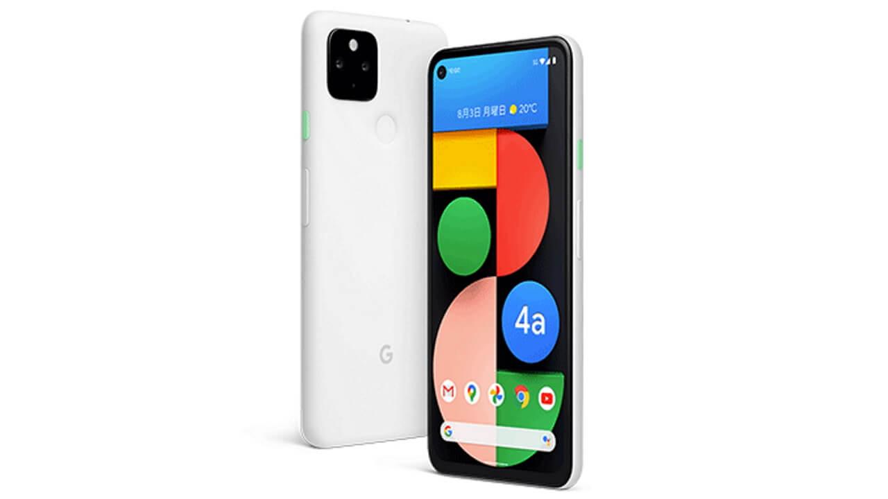 本日発売!国内版「Pixel 4a(5G)」新色ホワイト