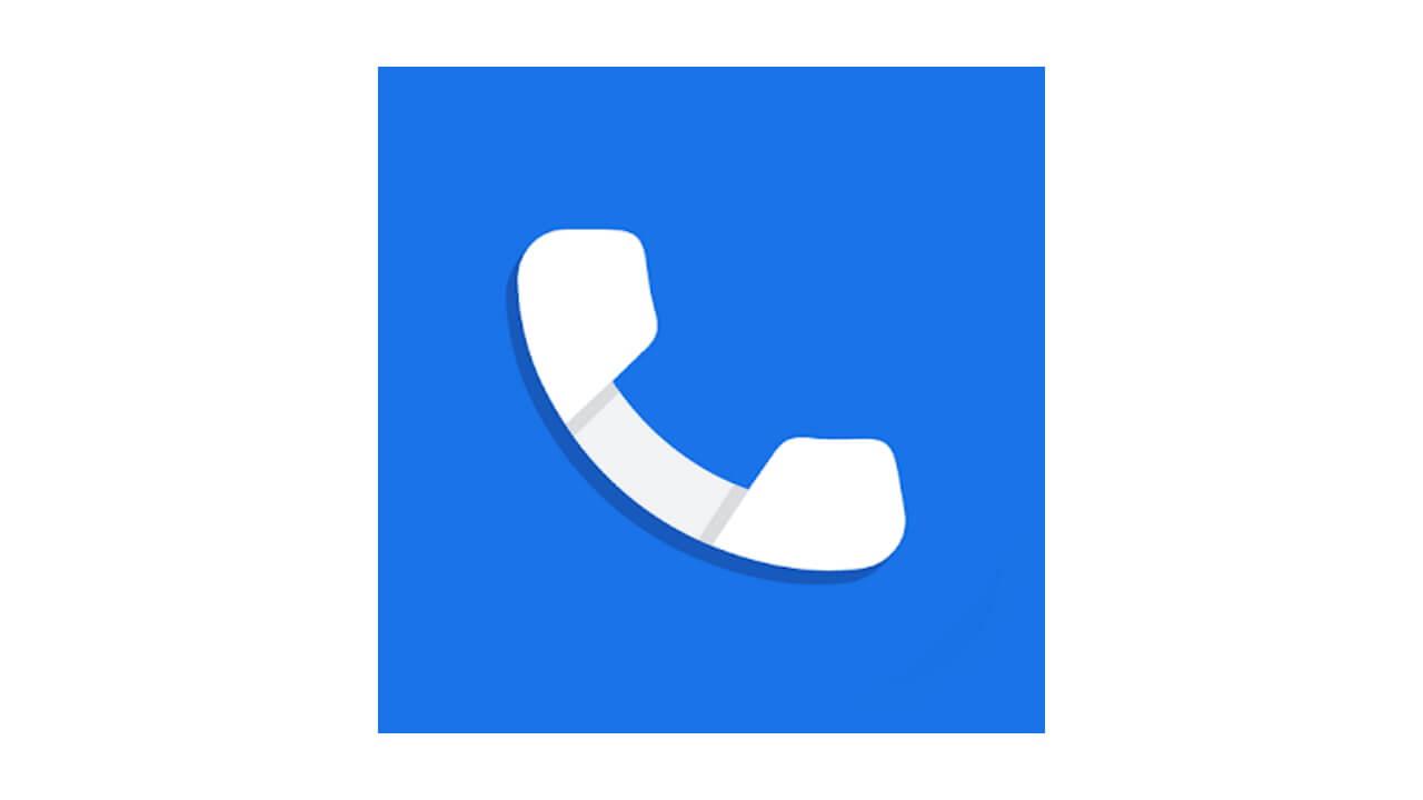 Android「Google の電話アプリ」通話録音機能が提供される?