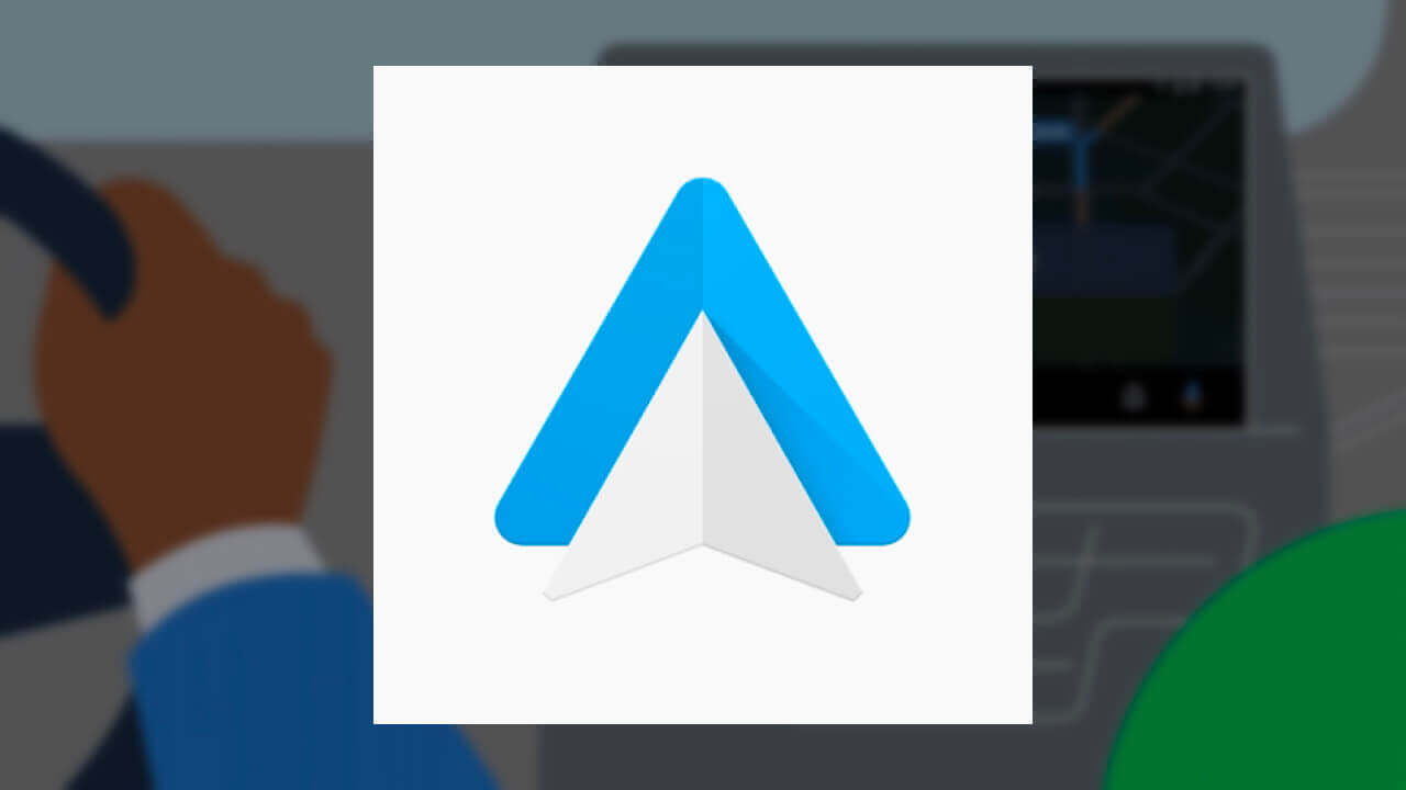 「Android Auto」カスタム壁紙や音声ゲーム機能など提供へ