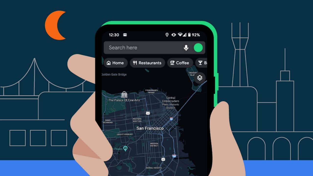 Android「Google マップ」ついにダークモード提供へ