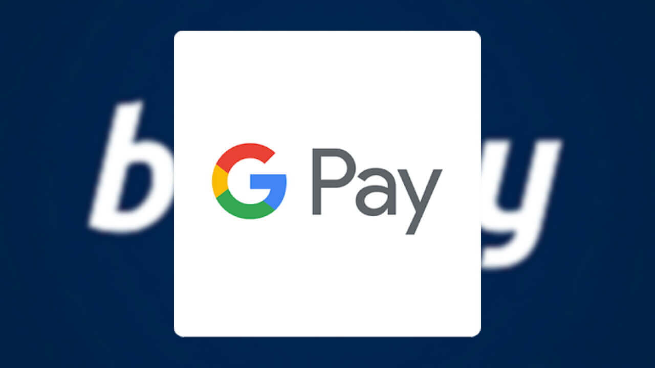 「Google Pay」ビットコイン決済が今後可能に