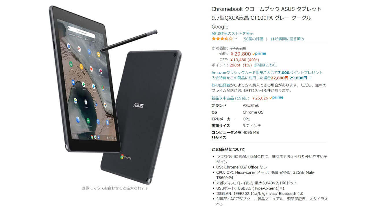 Chromebook Tablet CT100PA