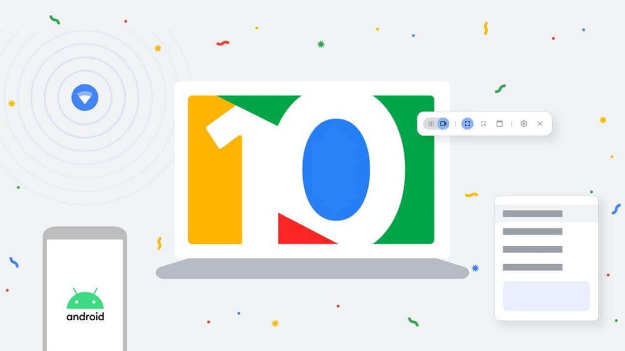 発売10周年!Chromebookに3つの新機能追加へ